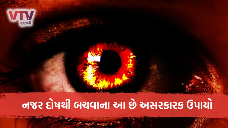 astrology easy ways to remove evil eye upaay