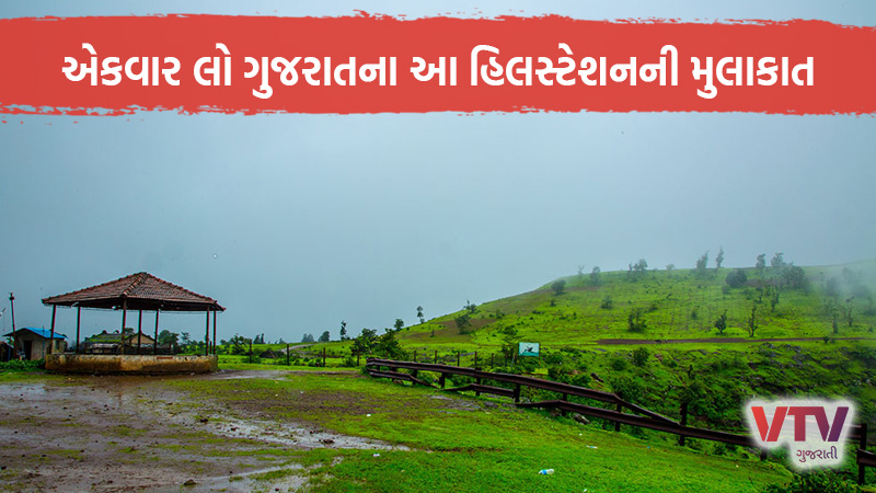 In Summer Try This Hill Station Don at Gujarat