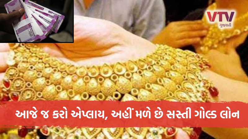 state bank of india offering cheap gold loan with nil processing fees