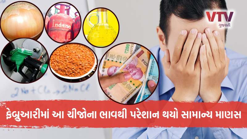 onion pulses edible oil including these items prices surge in february
