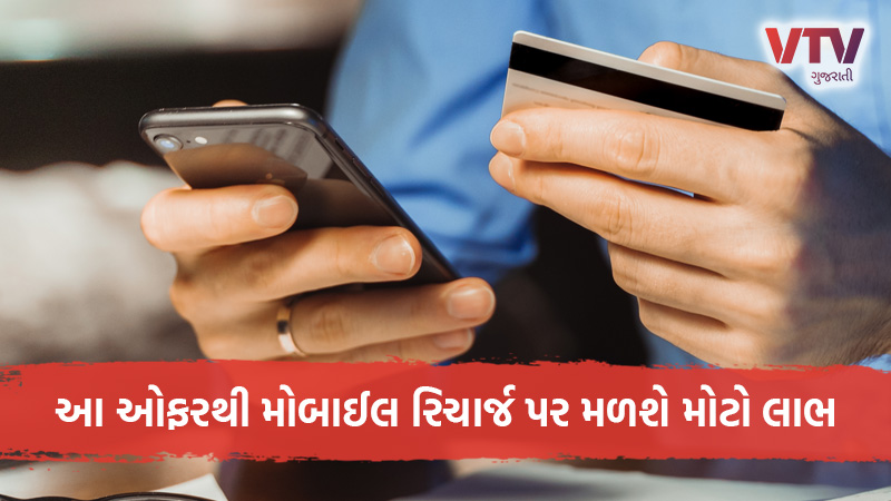 paytm offers know offers detail on mobile recharge with paytm and how can you get cashback
