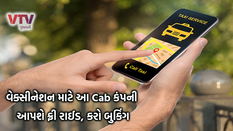 uber free ride for covid 19 vaccination centres in india here how to book free cabs