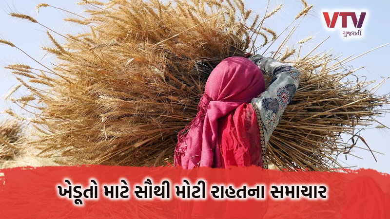 Farmers will be Happy Monsoon Will Be Normal This Year, Says Meteorological Department