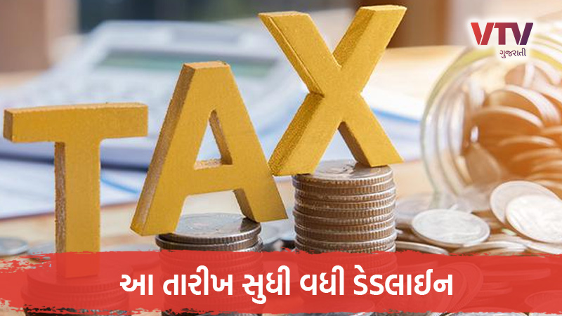 income tax return itr date extended to 30 september for financial year 2018-19