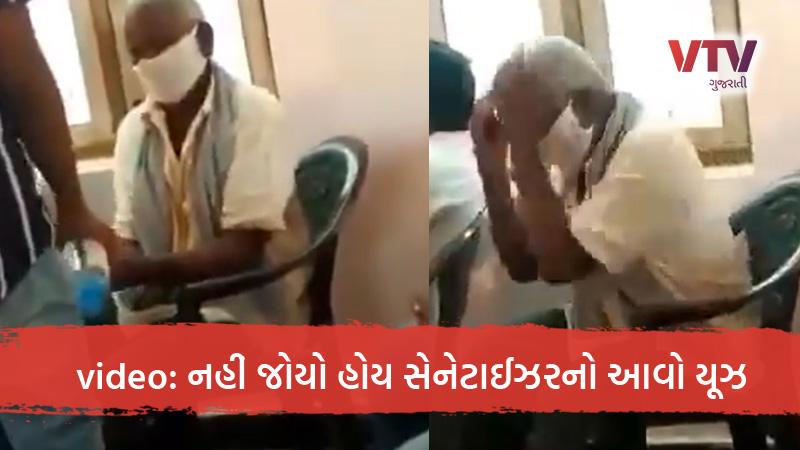 twitter viral video old man use sanitizer
