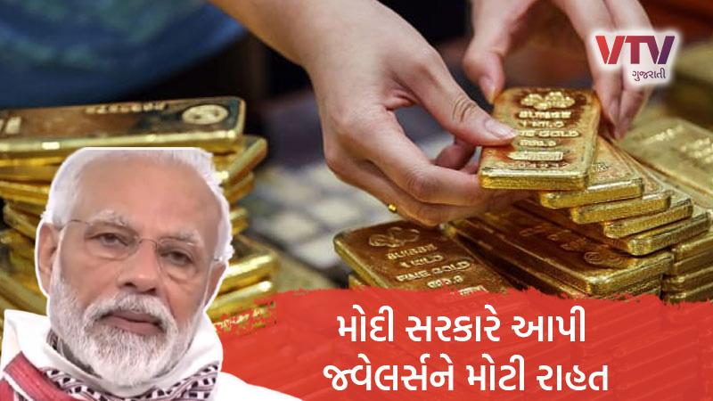 reserve bank of india allows jewellers to repay part of gold loan with physical gold