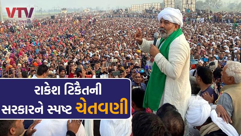 farmers-protest-rakesh-tikait-on-narendra-singh-tomar-crowd-remarks