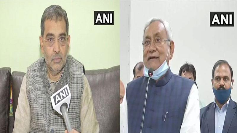 rlsp-jd-u-merger-upendra-kushwaha-s-rashtriya-lok-samata-party-merge-with-jdu-today
