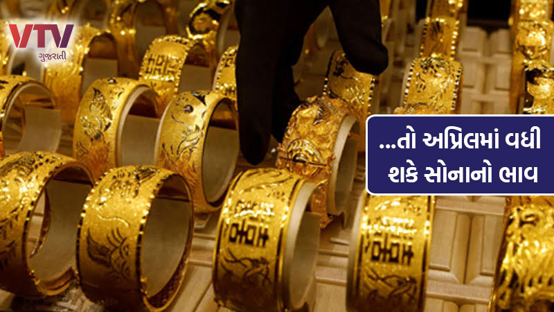 gold-and-silver-price-buy-gold-this-month-may-expensive-upto-rs-2500