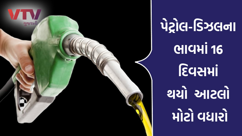 petrol rate in india delhi mumbai noida lucknow petrol price hike-33 and diesel  58 paise hiked check the latest rates