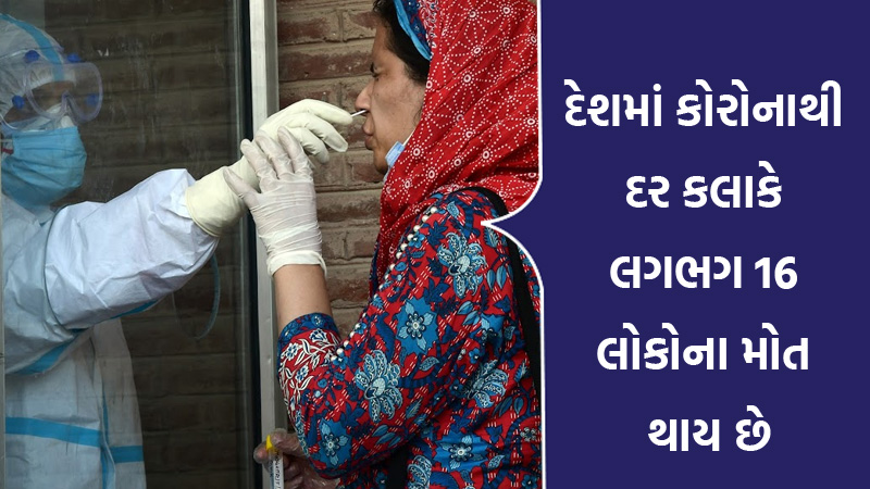 coronavirus in india unlock 1 infected cases death toll on 29 june