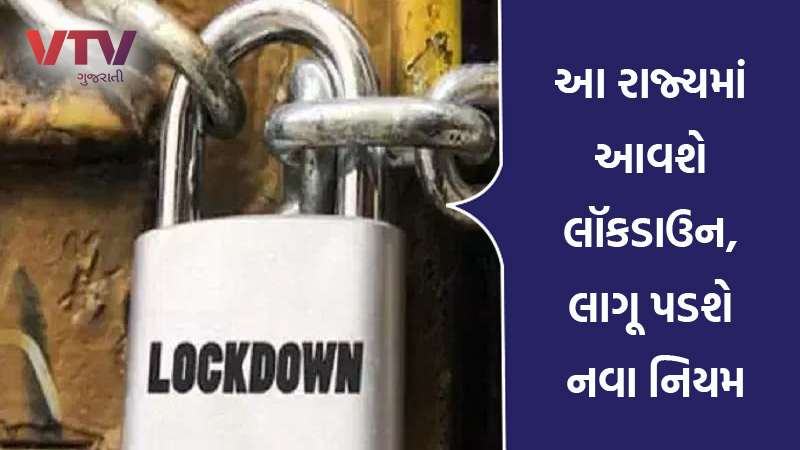 up govt covid 19 plan include weekend lockdown formula official announcement soon coronavirus