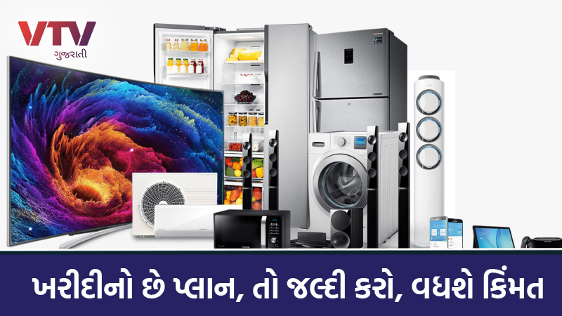 led tv refrigerator washing machine costs set to go up by 10 percent from january 21