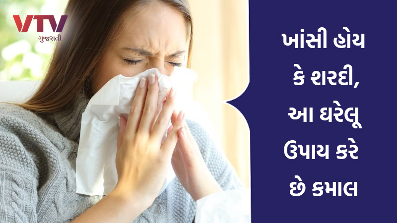 15 home remedies for common cold and cough