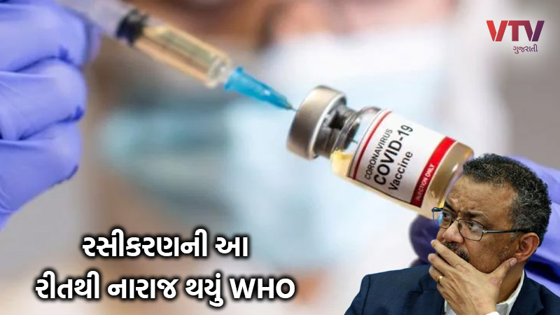 A major WHO statement on vaccination said it was not appropriate to vaccinate these people before the elderly