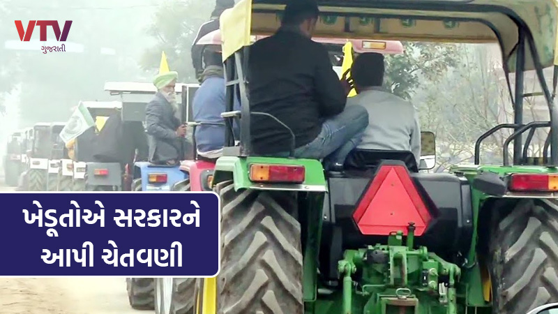 farmers issues an open warning to modi government before the republican day