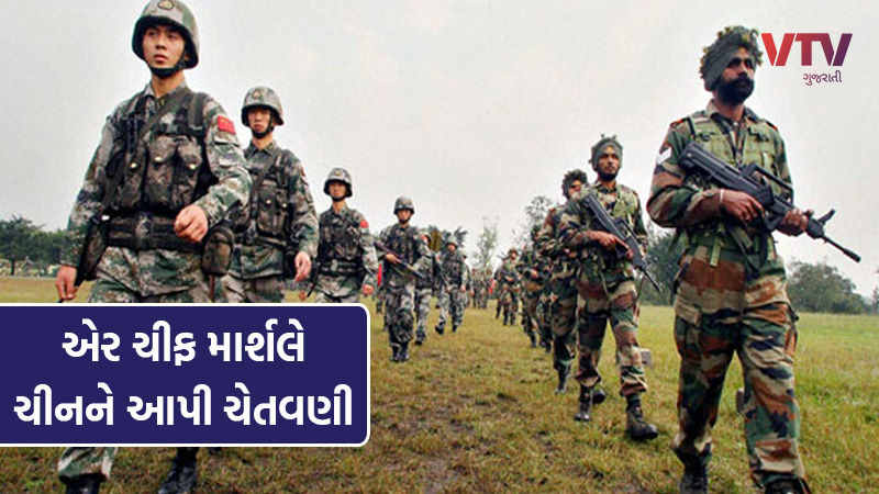 The Indian Air Force chief nodded to China, saying if you become aggressive ...