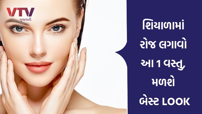 beauty benefits of ghee for skin in winters