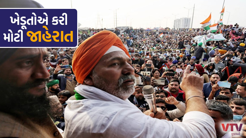 bhartiya-kisan-union-national-and-state-highways-will-be-blocked-from-12-noon-to-3-pm-on-february