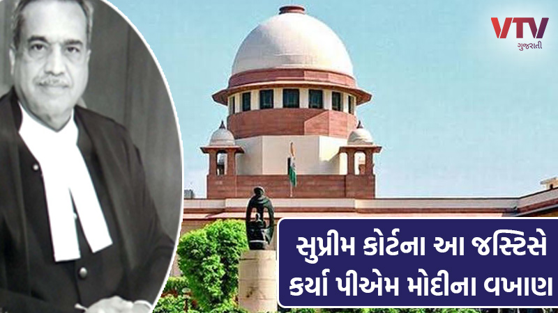 supreme-court-justice-mr-shah-described-pm-modi-as-our-most-popular-loved-vibrant-and-visionary-leader-gujarat-high-court