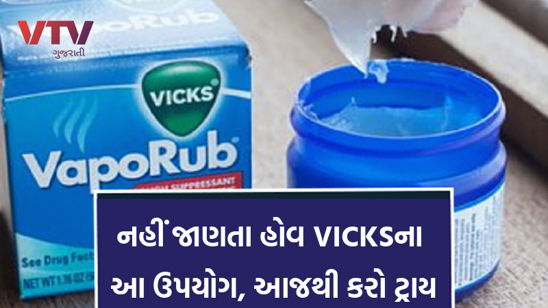 Here are the Unexpected But Great Uses of Vicks Vaporub