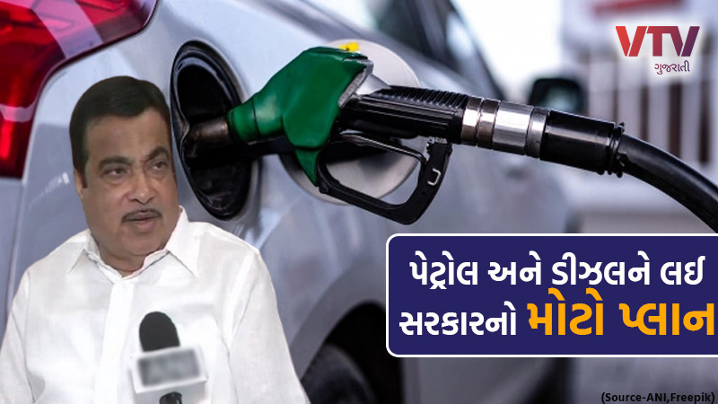this-is-time-to-go-in-for-alternative-fuels-says-nitin-gadkari