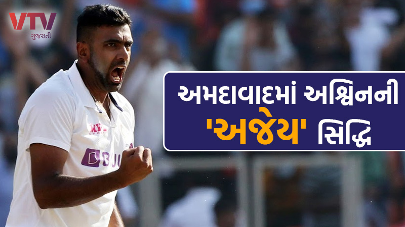 india-vs-england-ahmedabad-test-match-r-ashwin-takes-400-wickets-creates-record