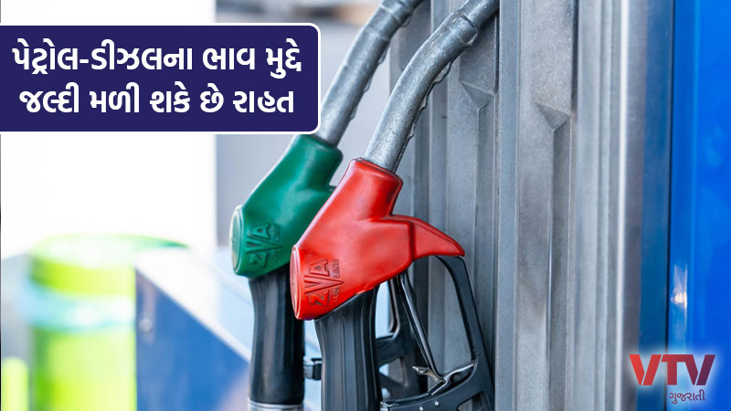 modi-government-considering-cutting-taxes-on-petrol-and-diesel