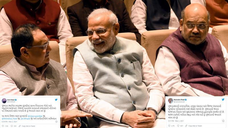 સ્થાનિક સ્વરાજમાં ભાજપની પ્રચંડ જીત પર PM મોદી અને અમિત શાહની આવી પ્રતિક્રિયા