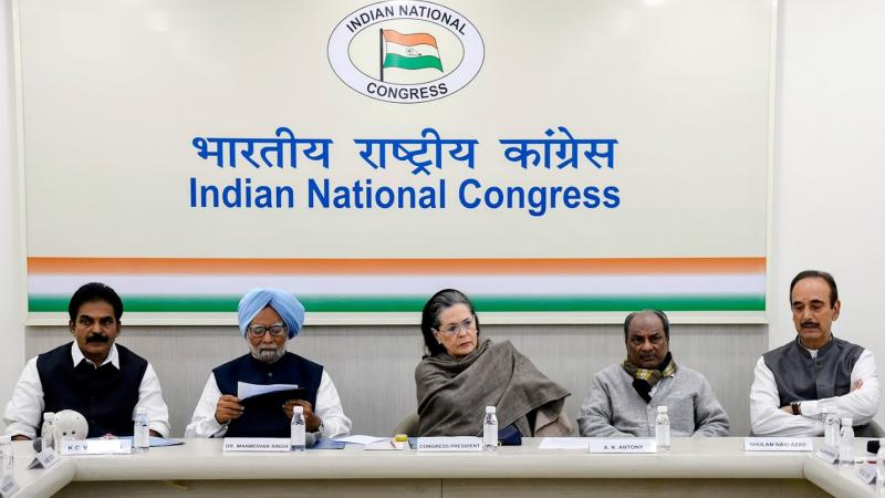 congress-forms-screening-committee-for-west-bengal-tamilnadu-and-puducherry-assembly-election-2021