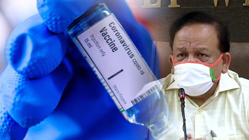 national-health-minister-harsh-vardhan-says-covid-19-vaccination-now-people-can-get-vaccinated