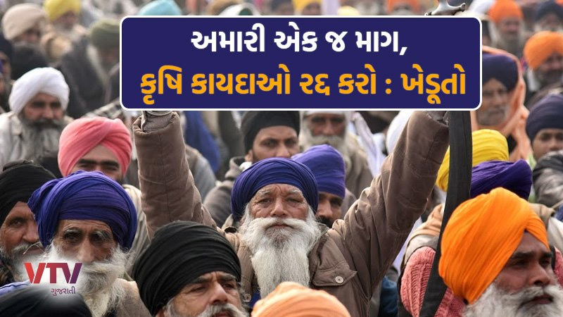 farmers-unions-call-for-complete-bharat-bandh-on-26-march