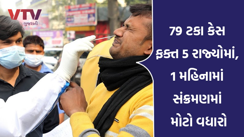 coronavirus cases on rise in india maharashtra lockdown night curfew in many cities after surge in covid