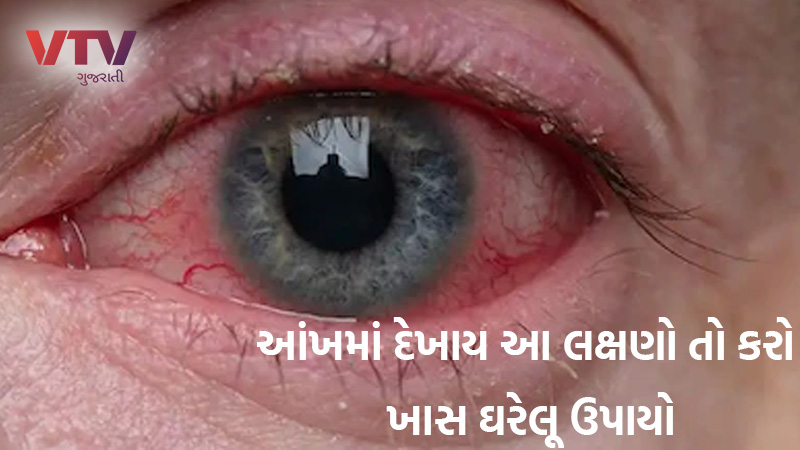covid 19 how coronavirus affecting your eyes can be saved like this