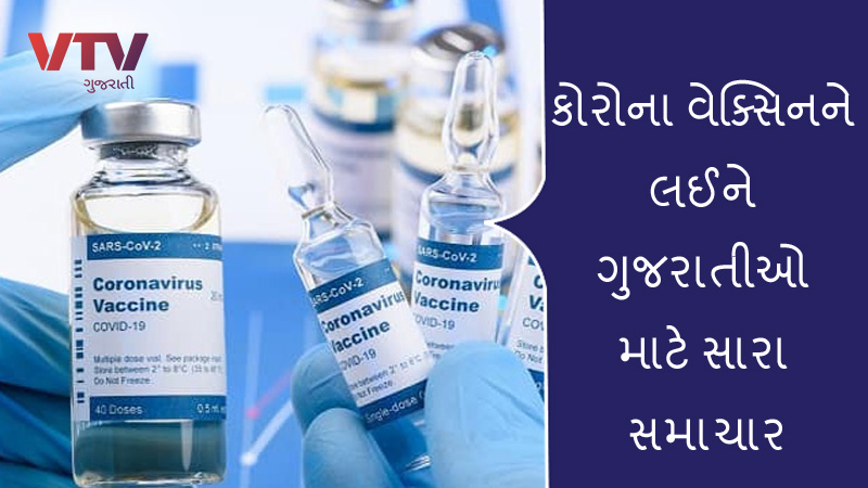 zydus cadila to submit additional data on its covid 19 vaccine to dcgi on friday