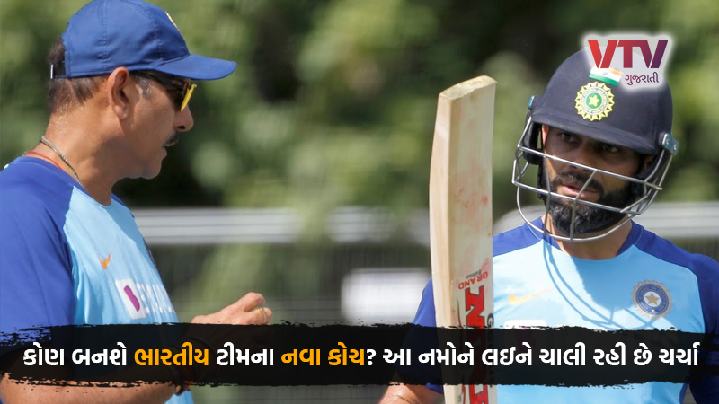 anil kumble and laxman are in race of being new head coach of indian cricket team