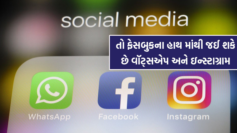 So whatsapp and Instagram will be out of the hands of Facebook, Zuckerberg's increasing trouble
