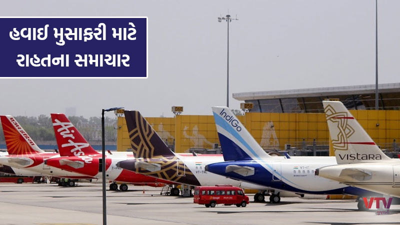 The good news for domestic air travelers, the government has increased this important limit
