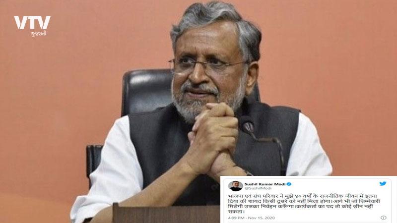 Suspense over DyCM post remains, Sushil Modi says,