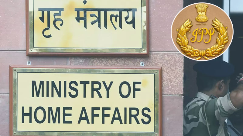 Notice issued by the Home Ministry, IPS officers must do this work before January 31