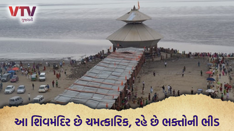 the mysterious temple of lord shiva disappears in the sea after seeing it