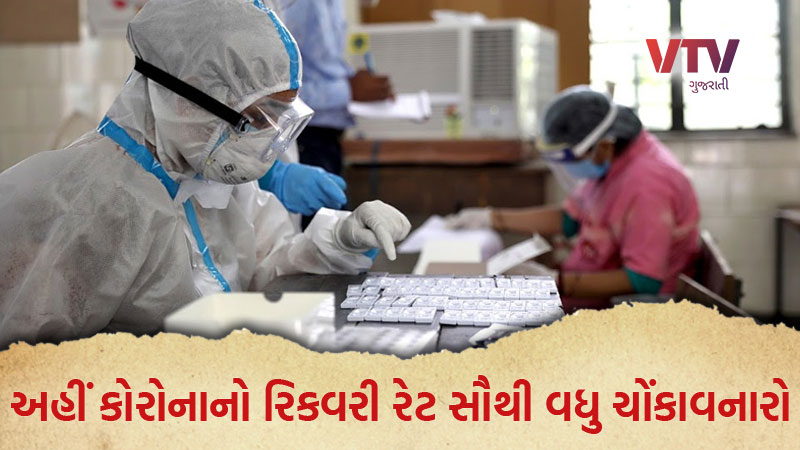 rajasthan corona patient recovery rate gehlot government measures covid 19 treatment