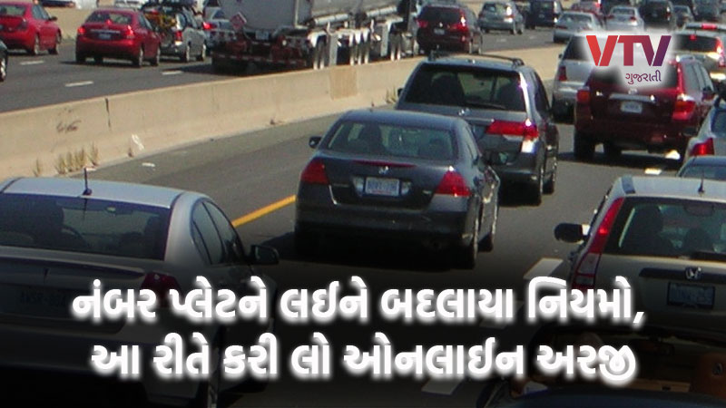 high security number plate is mandatory for all know how to do online registration
