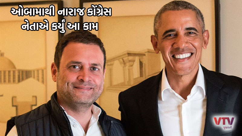 Congress MP annoyed, angry over Obama's remarks on Rahul Gandhi