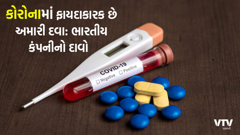 The Indian pharmaceutical company claimed,