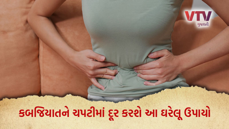 these 6 foods are the biggest causes of constipation stop eating home remedies