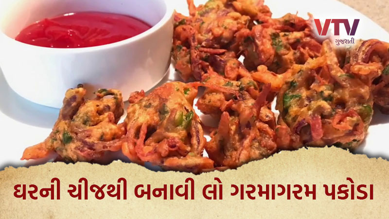 Try Tasty and Healthy Onion Pakora at Home For Winter Season