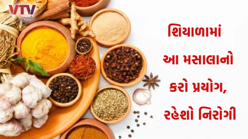indian spices that keep you warm naturally in winter