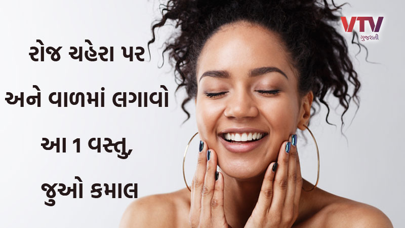 beauty care tips top benefits of vitamin e for your skin and hair