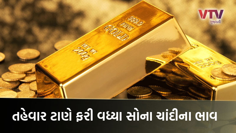 gold silver price both  metal shines tracking strong global trends amid weakening dollar